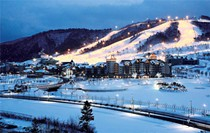 South Korea will host the 2018 Winter Olympics.