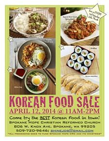 7a2c8399_2014_food_sale_apr_.jpg
