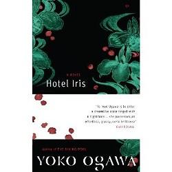 hotel_iris_ogawa.jpg