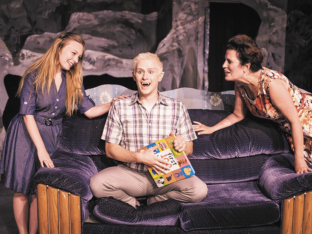 Madison Rasmussen (left), Cody Bray (center) and Marianne McLaughlin bring a supermarket tabloid to the musical stage. - MIKE MCCALL