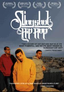 b94334e0_slingshot_hip_hop-210x300.png