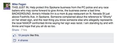Screenshot of Mike Fagan's Facebook page
