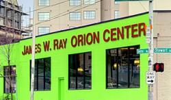 orion-center.jpg