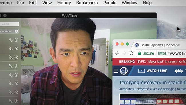 John Cho is a desperate dad in Searching, a 21st-century twist on your standard amateur detective story.