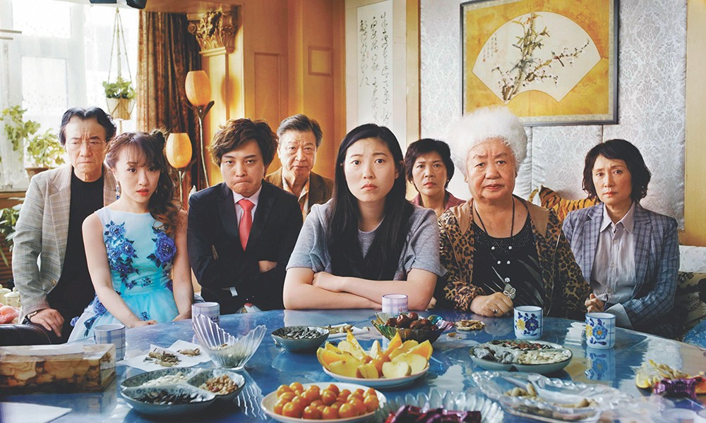 Akwafina stars in the family dramedy The Farewell, which closes out the Seattle International Film Festival on June 9.