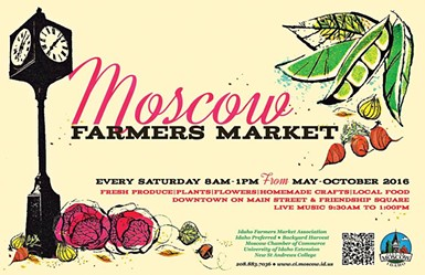 The 2016 market poster, designed by Heather Niccoli.
