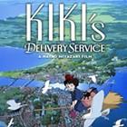 Studio Ghibli Fest: Kiki's Delivery Service