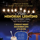 Chanukah Menorah Lighting