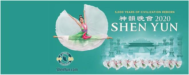 shen-yun.jpg