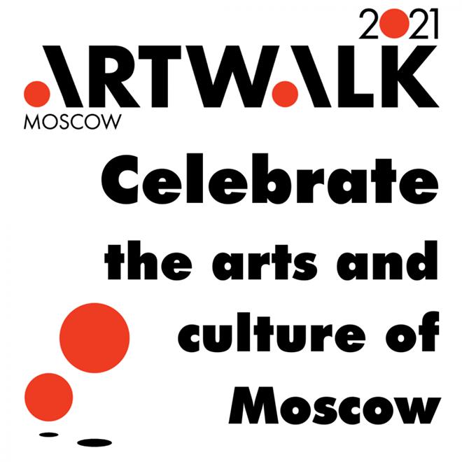 artwalk-registration-social-media-graphics-003-1000x1000.png