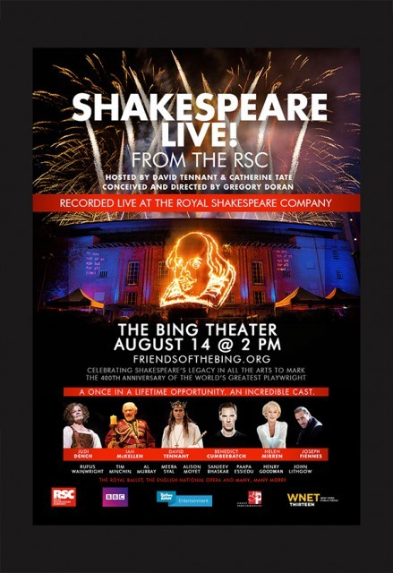 1203-shakespeare-live-from-the-rsc.jpg