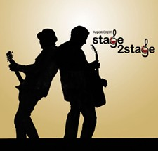 stage2stage_piclogo2.jpg