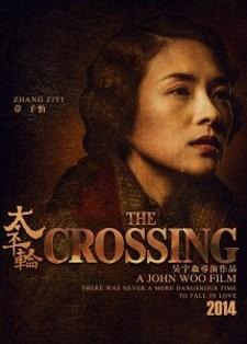 6cc34378_the_crossing_p1.jpg