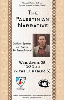 c5e1a604_the_palestinian_narrative_speaker_copy.jpg
