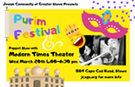 Purim Festival with Modern Times Theater