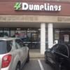 A Visit to 4 Dumplings