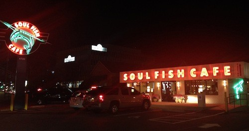 A visit to soul fish 39 s new location hungry memphis for Soul fish cafe germantown
