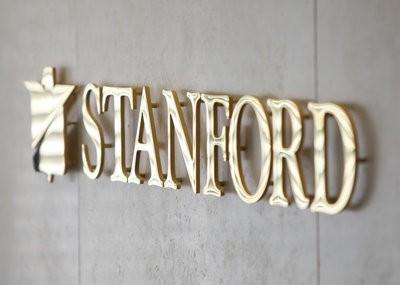 H8J4_Stanford_Building_logo.jpg