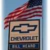 Bill Heard Chevrolet Dealerships Sued by State of Georgia