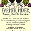 Brooks' Farmer Mixer (with menu sneak peek!)