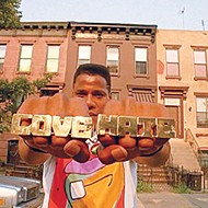 Retro Video:  Do The Right Thing