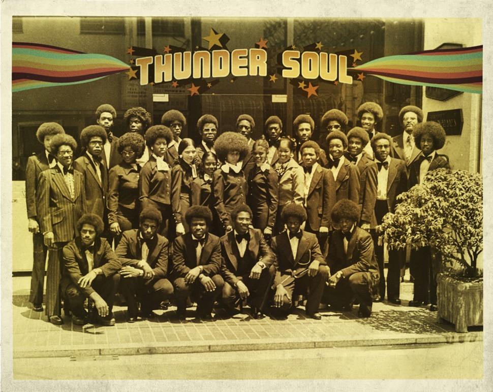 ThunderSoul-1.jpg