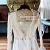 Favorite Find — Vintage Cardigan from Java Cabana