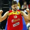 FIBA World Championships Start This Weekend