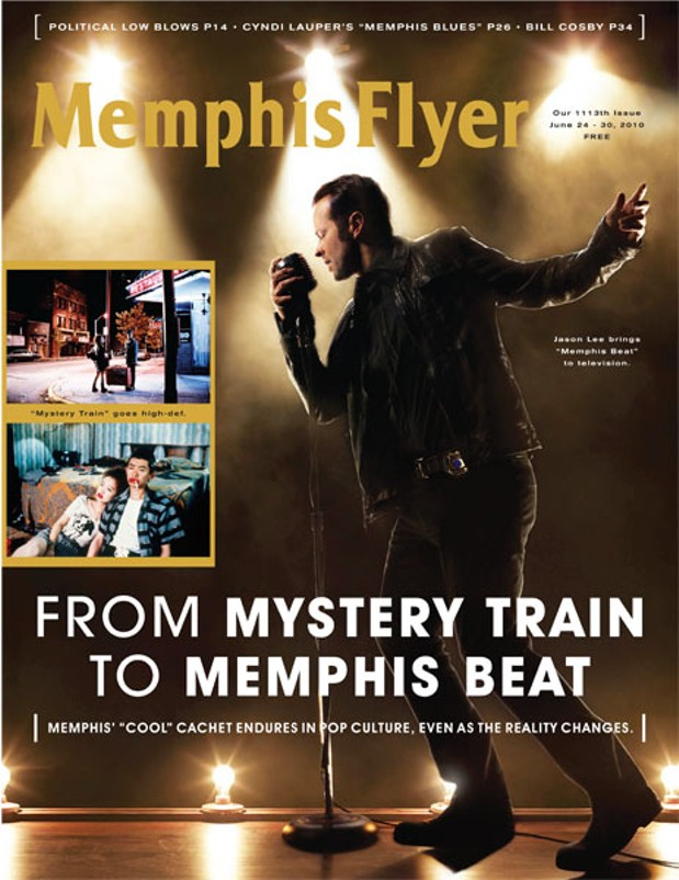 From Mystery Train To Memphis Beat Cover Feature