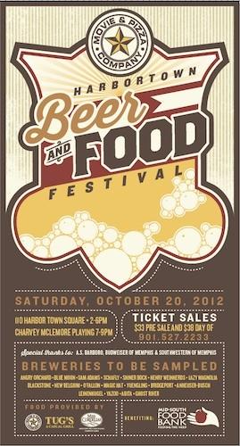 beer_poster.jpg