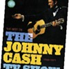 Johnny Cash's Block Party