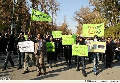 iran_protest2.jpg
