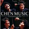 Mei Ann Chen receives the Helen M. Thompson Award