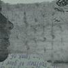 Memphis LGBT Oral History Exhibit