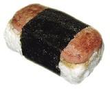 Musubi (aka Spam sushi)