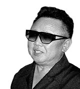 AP - North Korea's Kim Jong Il