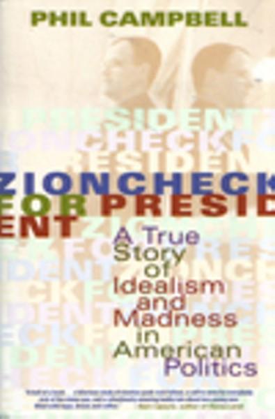 zioncheck2.jpg