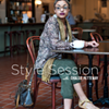 Style Session with Chalsie Petteway