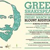 The Bard Goes Green