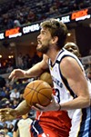 The Griz missed Marc Gasol mightily last night in D.C.