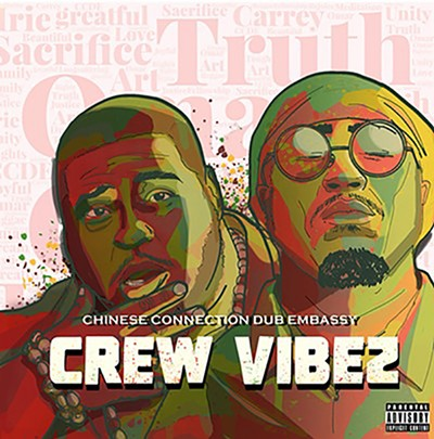 music_ccde_cover.jpg
