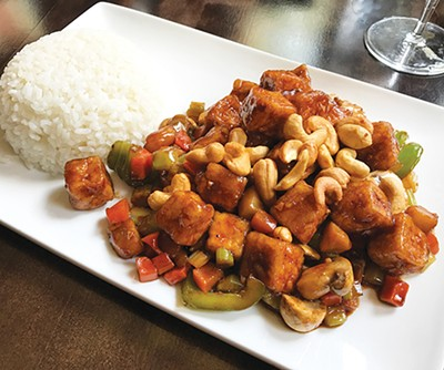 Cashew Tofu from Red Fish - BIANCA PHILLIPS