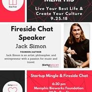 Startup Grind Memphis September Event