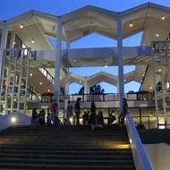 Memphis College of Art to Close