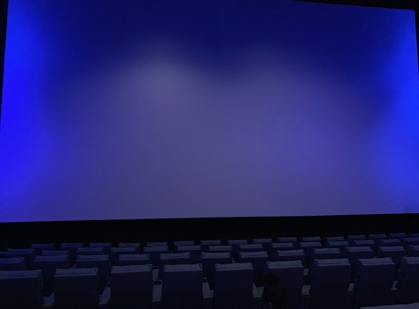 Inside the MXT theater.