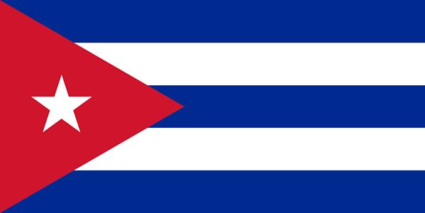 2000px-flag_of_cuba.png