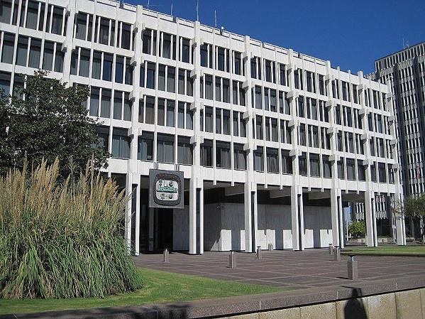 Memphis City Hall