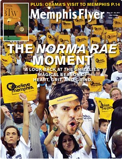 """This was 2011. I still have no idea what a """"Norma Rae moment"""" is."""