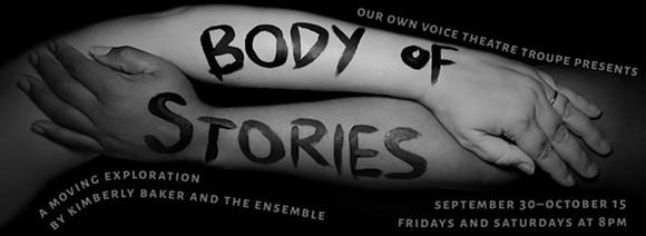 bodyofstories-banner.jpg
