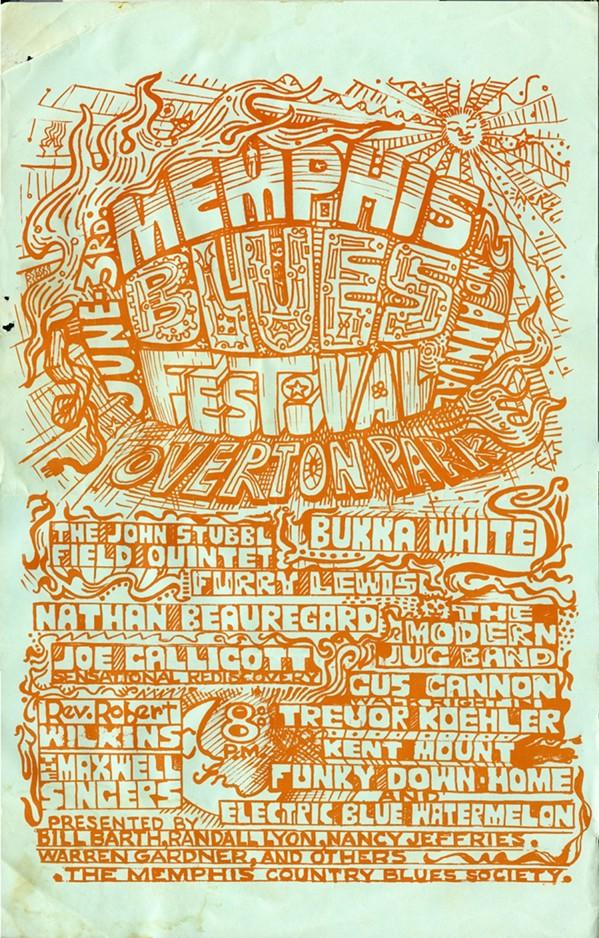 Original poster for the Memphis Country Blues Festival - AUGUSTA PALMER